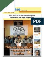 Daily Newsletter E No447_14!4!2014