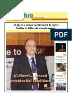 Daily Newsletter E No457_24!4!2014