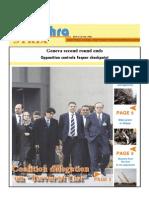 Daily Newsletter No390 E 16-2-2014