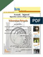 Daily Newsletter No407 E 5-3-2014