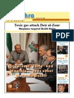 Daily Newsletter No408 E 6-3-2014
