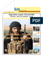 Daily Newsletter No410 E 8-3-2014