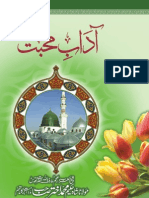 adabe_muhabbat