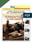 Daily Newsletter No441 E 8-4-2014