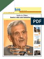 Daily Newsletter No442 E 9-4-2014