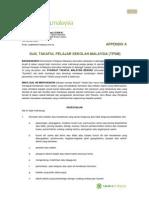 Articlefile File 003250