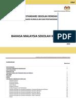 Dokumen Standard Kurikulum Dan Pentaksiran Bahasa Malaysia SK Tahun 5