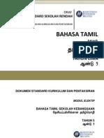 Dokumen Standard Kurikulum Dan Pentaksiran Bahasa Tamil SK Tahun 5 (1)