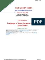 NAYAK - Advertisements in Tamil