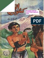 Anusha Kashmir Main-Part 01-M Yunus Hasrat-Feroz Sons-1979