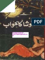 Anusha Ka Khawab-Part 09-M Yunus Hasrat-Feroz Sons-1979