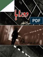 Doraha Doraha (Crossroad) by Umera Ahmed