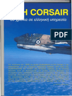 A-7h Haf Yearbook 2005