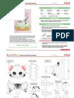 Paper Relief Cat01 e a4
