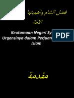 Keutamaan Negeri Syam & Urgensinya Dalam Perjuangan Umat Islam (Baitul Makmur)