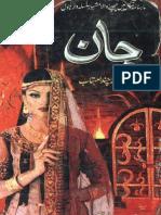 Jaan by Shahina Chanda Mehtab Urdu Novels Center (Urdunovels12.Blogspot.com)