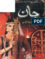 Jaan by Shahina Chanda Mehtab Urdu Novels Center (Urdunovels12.Blogspot.com)