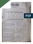 Meri Zesat Ki Aarzoo by Nadia Fatima Rizvi Urdu Novels Center (Urdunovels12.Blogspot.com)