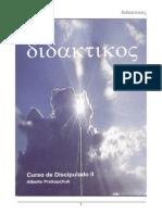 Didakticos (Curso de Discipulado)