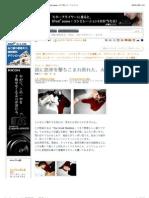 頭に銃弾を撃ちこまれ倒れた、みたいになれる枕   Gizmodo Japan(ギズモード・ジャパン)