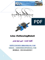 Robot Taghib Khat
