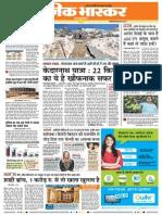 Danik Bhaskar Jaipur 05-04-2014