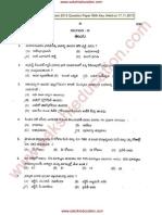 RRC GroupD Telugu
