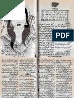 Sehar Ka Awaleen Tara by Sadia Amal Kashif Urdu Novels Center (Urdunovels12.Blogspot.com)