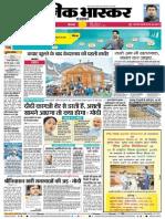 Danik Bhaskar Jaipur 05-05-2014