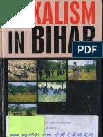 Ajay Kumar Singh - Naxalism in Bihar