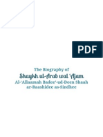 The Biography of Sh Badeeuddin Shah as-Sindhee