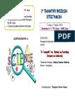 1ο Πανηγύρι Φυσικών Επιστημών Δευτεροβάθμιας Εκπαίδευσης 7-9/5/2014