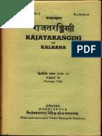 Rajatarangini of Kalhana II - Vishwabandhu_Part1
