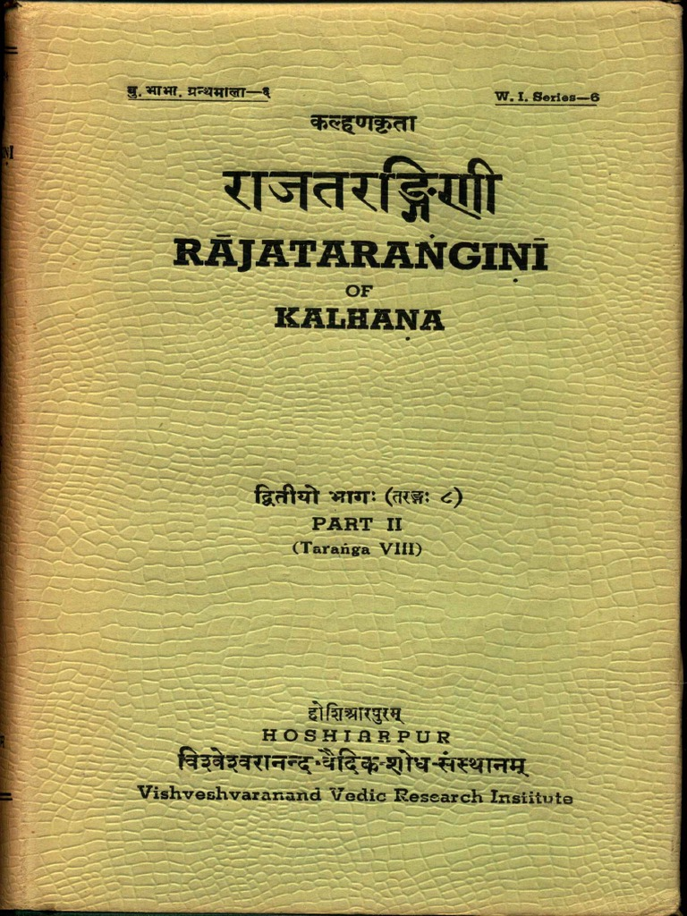 Image result for kalhana rajatarangini
