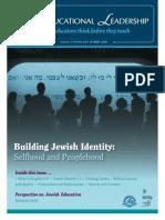 The Identity Wiki by Tikvah Wiener and Tzvi Pittinsky
