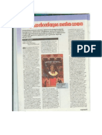 Mathrubhumi Review of FRANCIS ITTY CORA