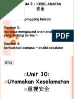 BM Tahun 3 Unit 10