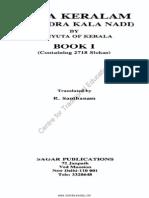 Devakeralam Part 1 by SanthanamChandrakala Nadi Ok Ok