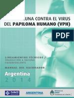 VPH - Lineamientos Tecnicos 2014