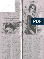 Mujhy Jeet Lo by Riffat Siraj Urdu Novels Center (Urdunovels12