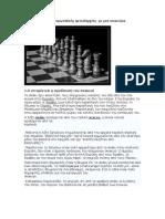 Η διδασκαλία της Ευρωπαϊκής Φεουδαρχίας με μια σκακιέρα