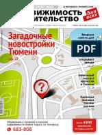17_486_for_WEB.pdf