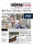 Mizzima Newspaper Vol.3 No.42 (6!5!2014) PDF