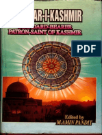 Alamdar - I - Kashmir Standard - Bearer Patron - Saint of Kashmir - M. Amin Pandit