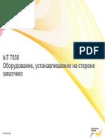 nsn_hiT7030