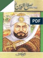 Fateh Azam - Salah Ud Deen Ayoubi