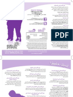 Early On Family Rights Brochure (ARABIC) Updated