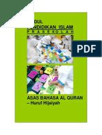 Buku Panduan Aktiviti Pendidikan Islam Pra Sekolah