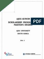 Ajou-suwon Scholarship Program for Master_s Degree