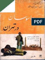 Jasso Sandar Tehran